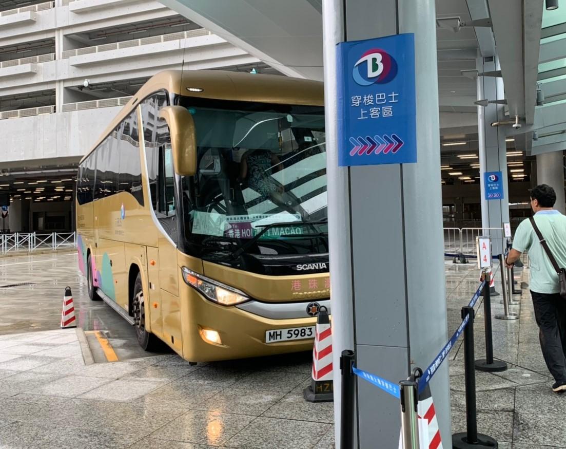 マカオから香港へのバス