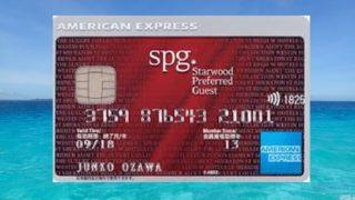 オススメのクレジットカード